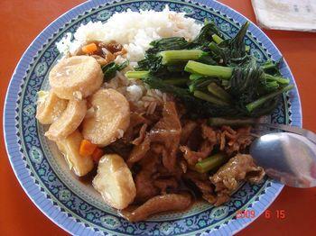01 lunch.jpg