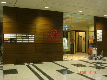 01 plaza premium lounge.jpg