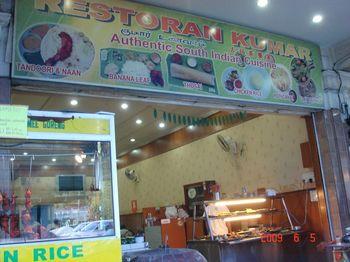 02 indian restaurant.jpg
