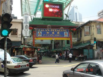 02 petaling st. south entrance.jpg