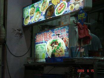 05 restaurant.jpg