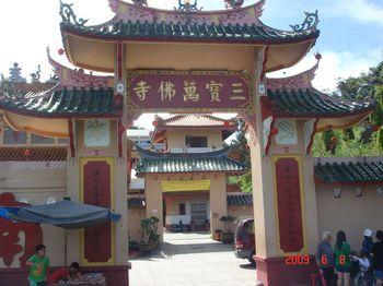 05 san po temple.jpg