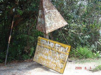 12 trail sumitt.jpg