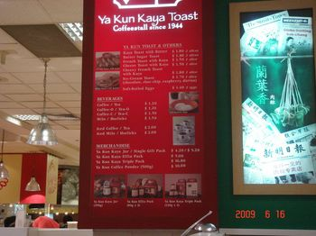 12 ya kun store takashimaya.jpg