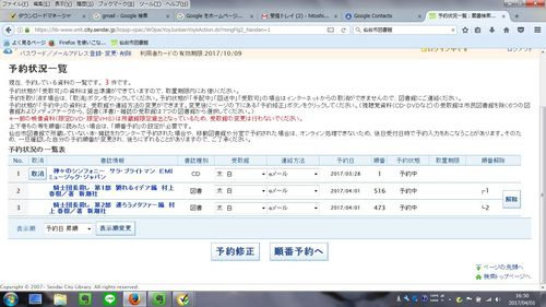 騎士団_0401.jpg