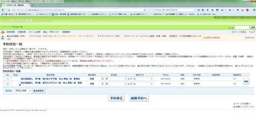 騎士団_0414.jpg