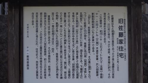 SM_DSC00467.jpg