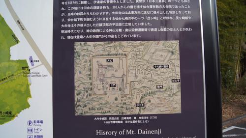 S_DSC00872.jpg