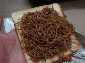 char bee hoon sandwich.jpg