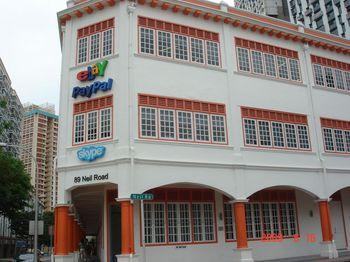 skype building.jpg