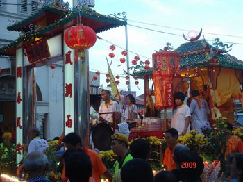 thean hou temple 6.jpg