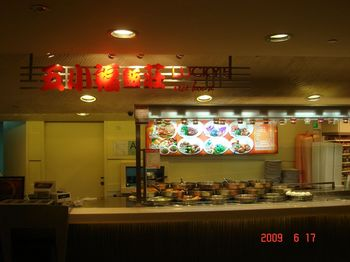 02 changi airport food court.jpg