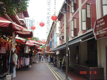 07 chinatown night market.jpg