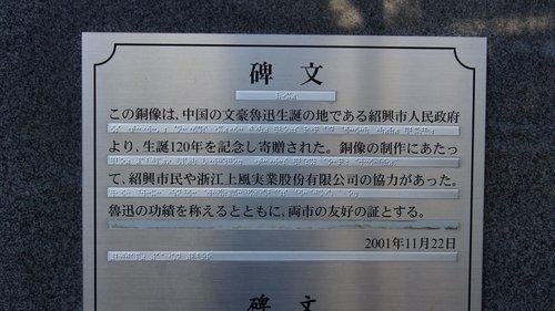 S_DSC00804.jpg