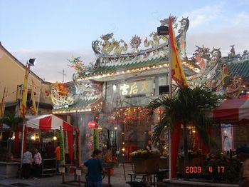thean hou temple 11.jpg